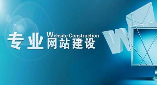 企业网站建设费用.jpg