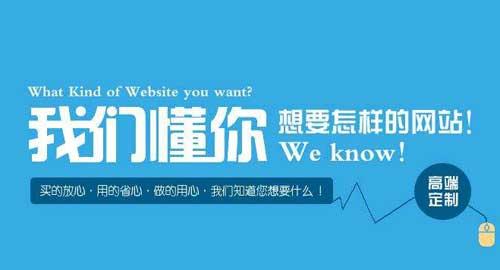 定制企业网站.jpg