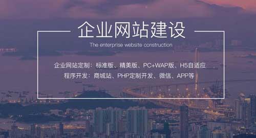 网站建设方向.jpg